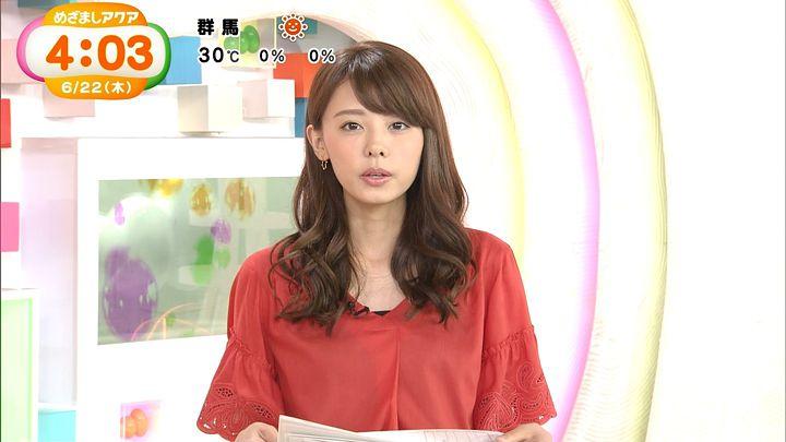 miyazawa20170622_04.jpg