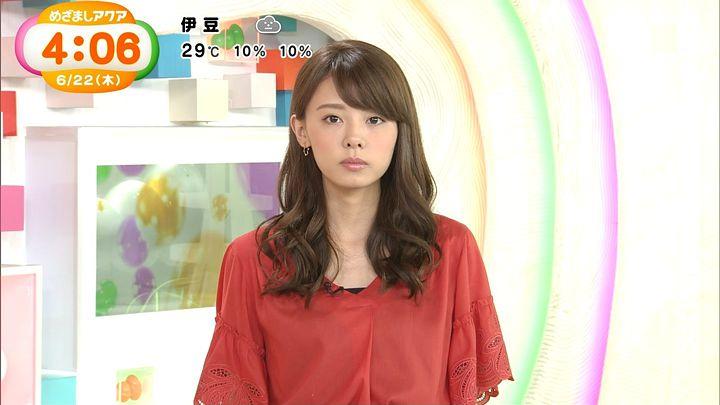 miyazawa20170622_05.jpg