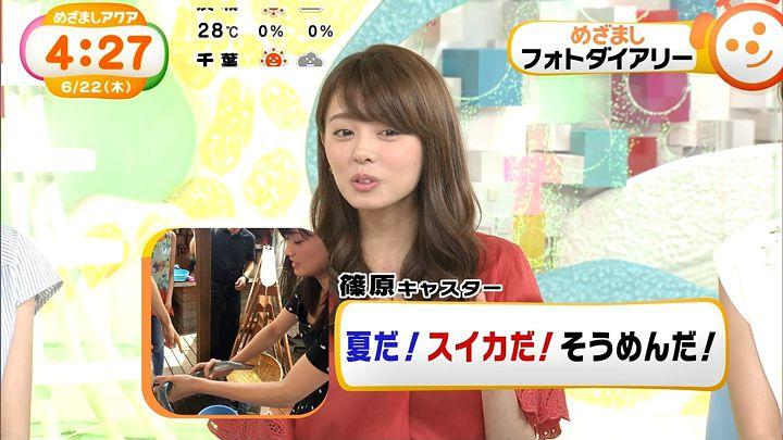 miyazawa20170622_11.jpg