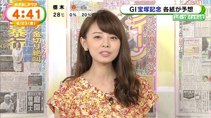 miyazawa20170623_12.jpg
