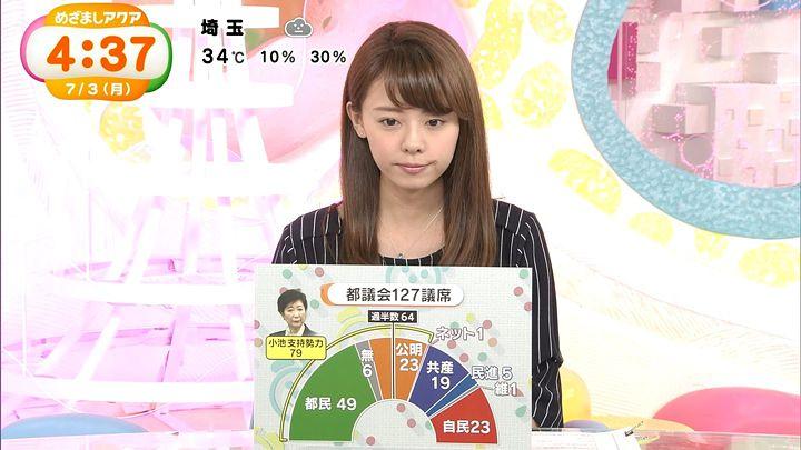 miyazawa20170703_02.jpg