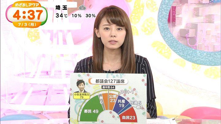 miyazawa20170703_03.jpg