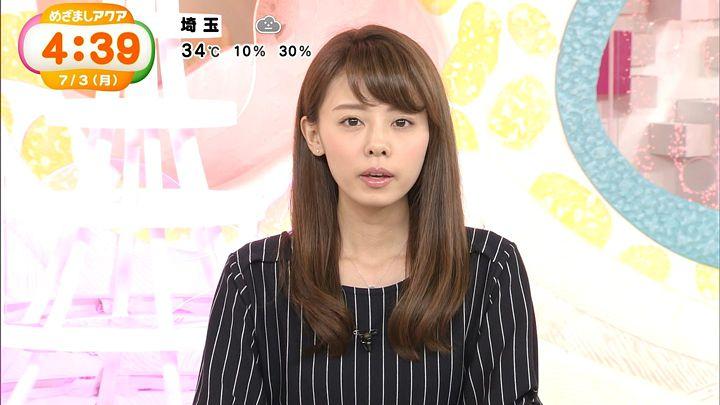 miyazawa20170703_05.jpg
