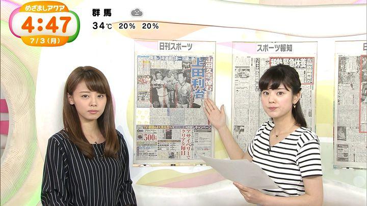 miyazawa20170703_08.jpg