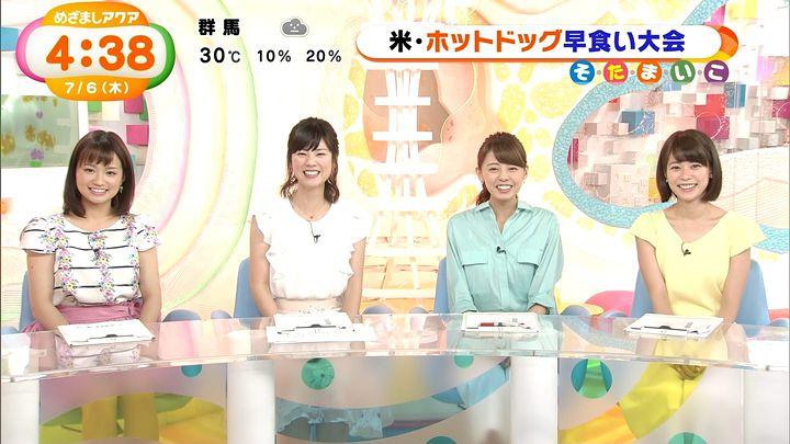 miyazawa20170706_10.jpg