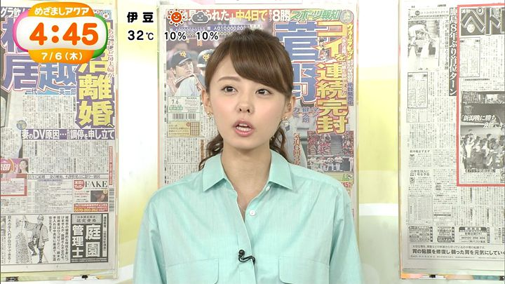 miyazawa20170706_13.jpg