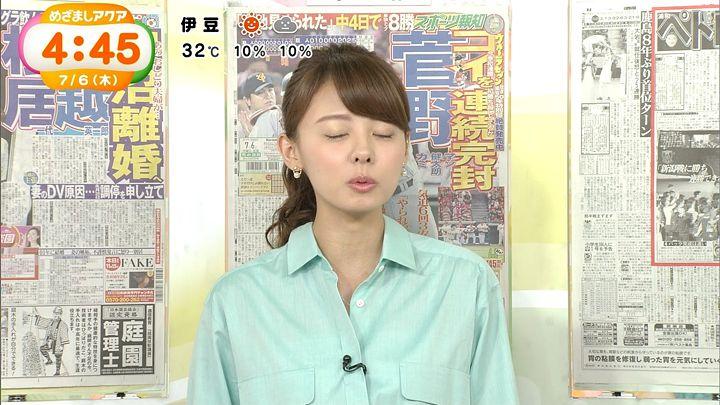miyazawa20170706_16.jpg