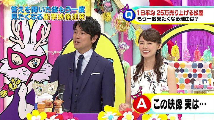 miyazawa20170706_30.jpg