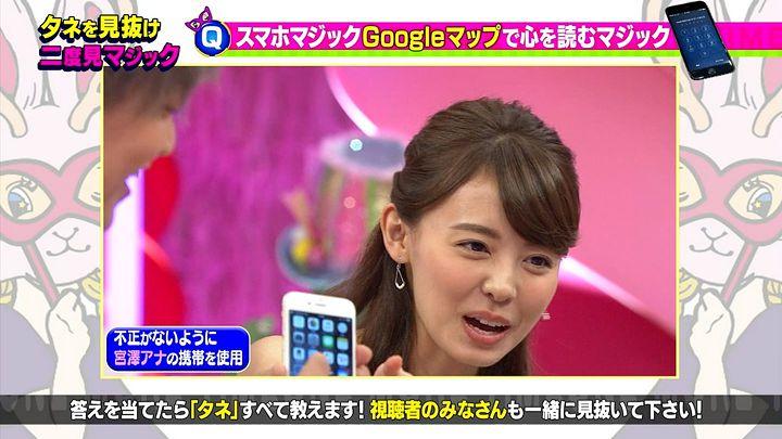 miyazawa20170706_33.jpg