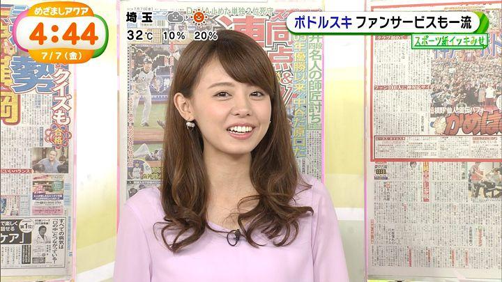 miyazawa20170707_12.jpg
