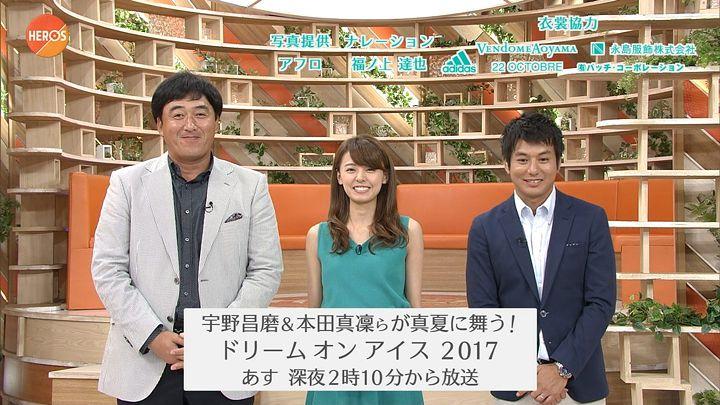 miyazawa20170708_11.jpg