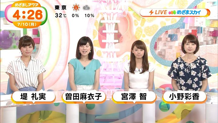 miyazawa20170710_11.jpg