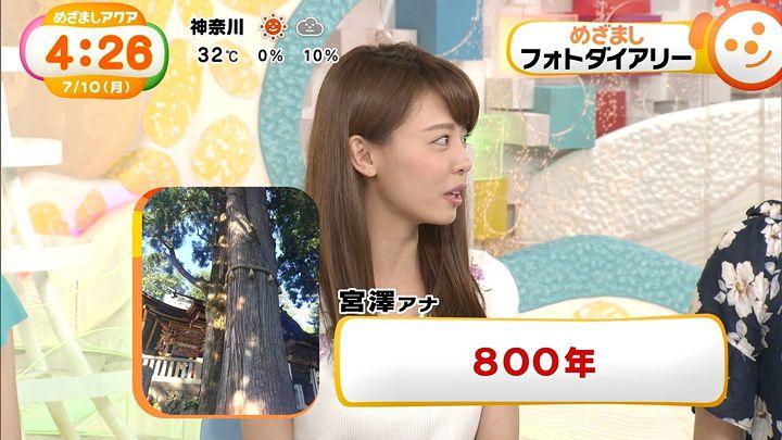 miyazawa20170710_13.jpg