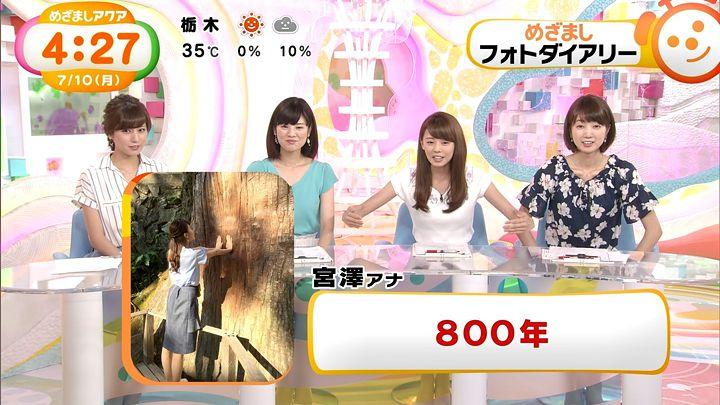 miyazawa20170710_15.jpg