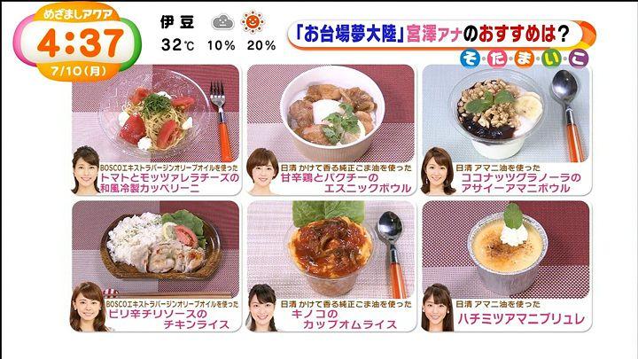 miyazawa20170710_18.jpg
