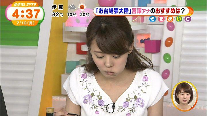 miyazawa20170710_21.jpg