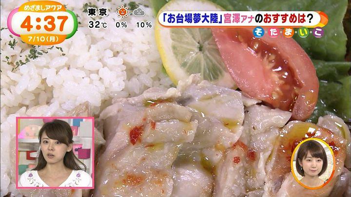 miyazawa20170710_22.jpg
