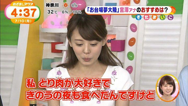 miyazawa20170710_24.jpg