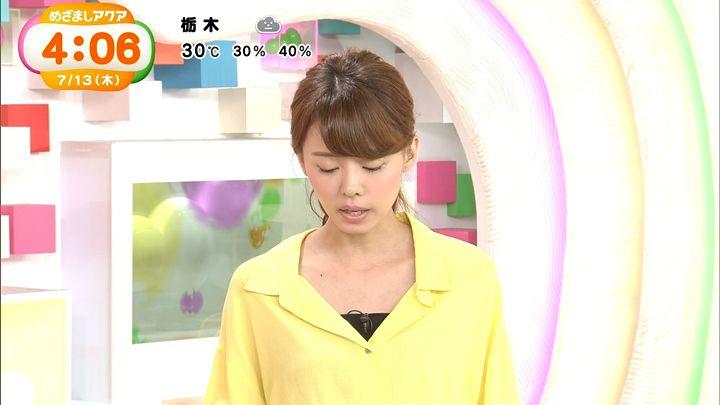 miyazawa20170713_04.jpg
