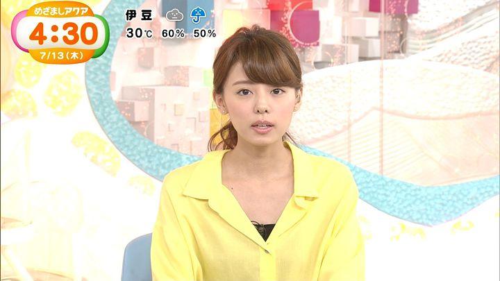 miyazawa20170713_06.jpg