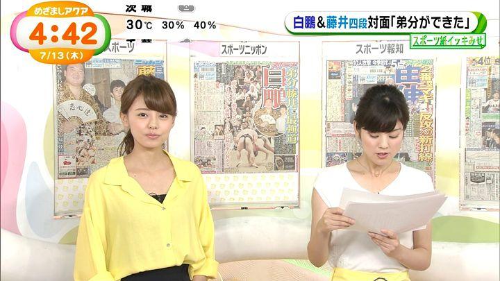 miyazawa20170713_13.jpg