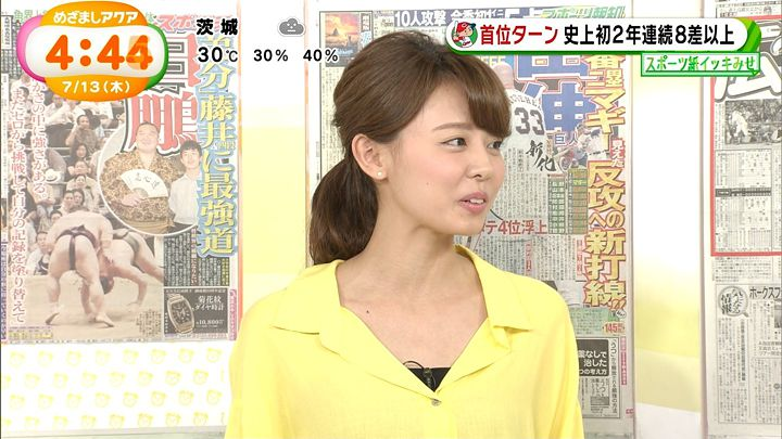 miyazawa20170713_15.jpg