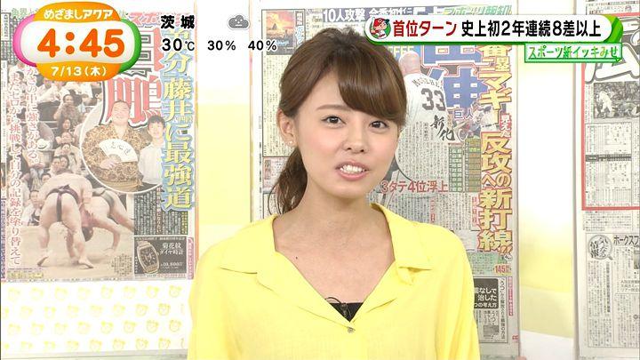 miyazawa20170713_16.jpg