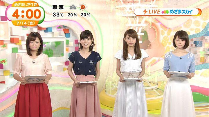 miyazawa20170714_01.jpg
