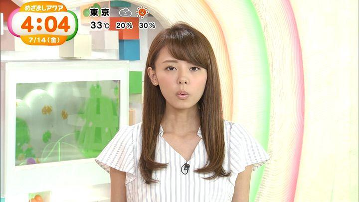 miyazawa20170714_06.jpg