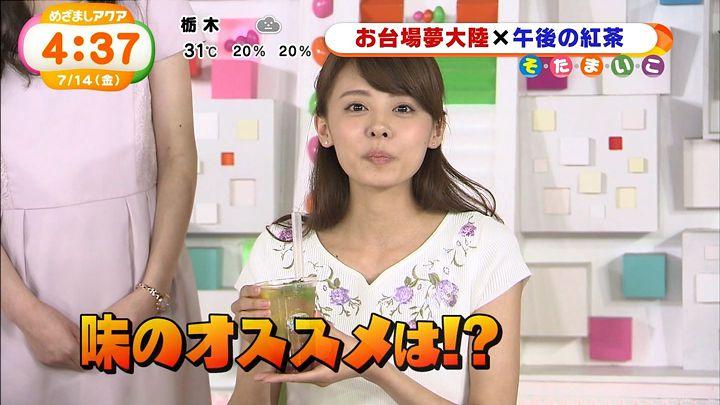 miyazawa20170714_20.jpg
