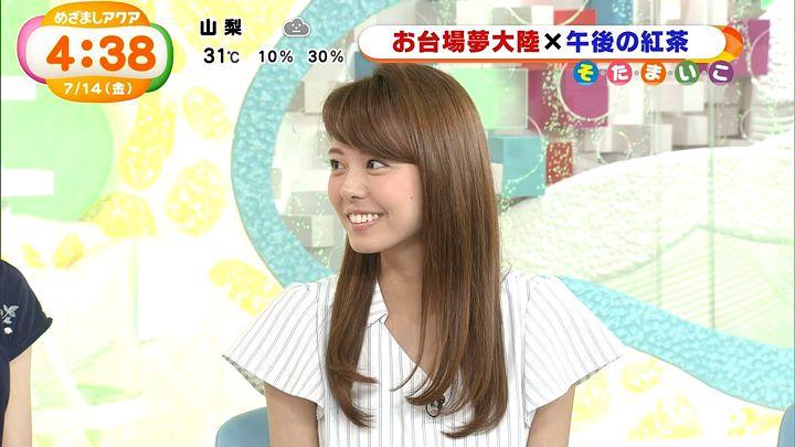 miyazawa20170714_22.jpg
