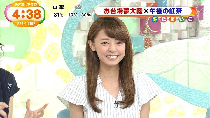 miyazawa20170714_23.jpg