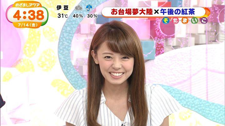 miyazawa20170714_24.jpg