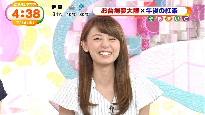 miyazawa20170714_25.jpg