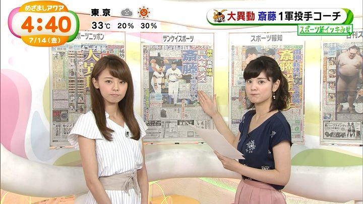 miyazawa20170714_26.jpg