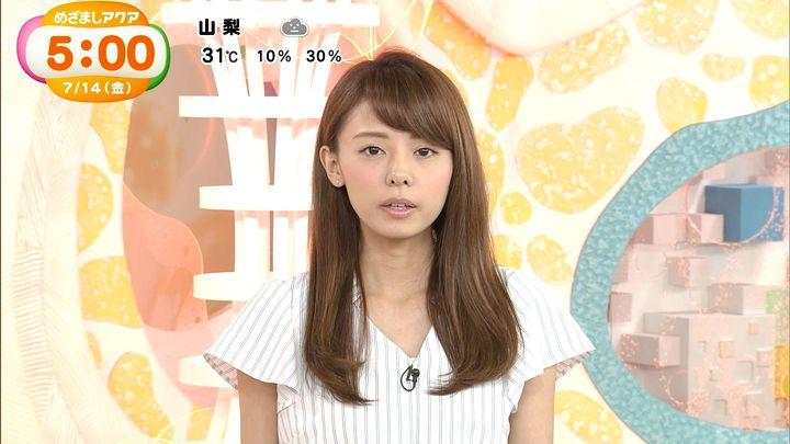 miyazawa20170714_30.jpg
