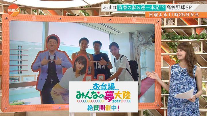 miyazawa20170715_12.jpg