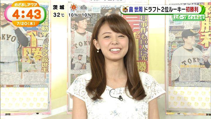 miyazawa20170720_10.jpg