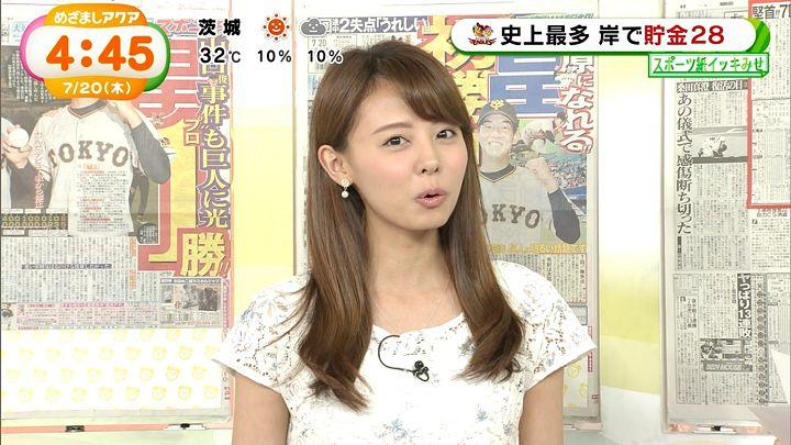 miyazawa20170720_12.jpg