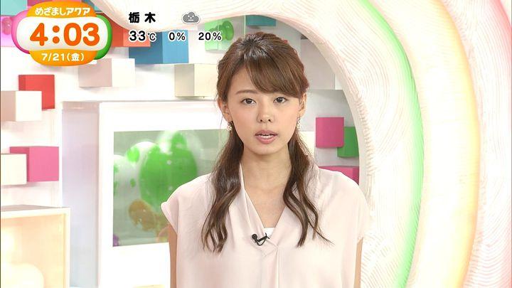 miyazawa20170721_03.jpg