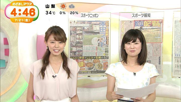 miyazawa20170721_10.jpg
