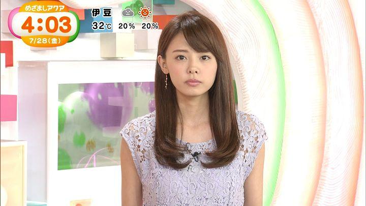 miyazawa20170728_03.jpg
