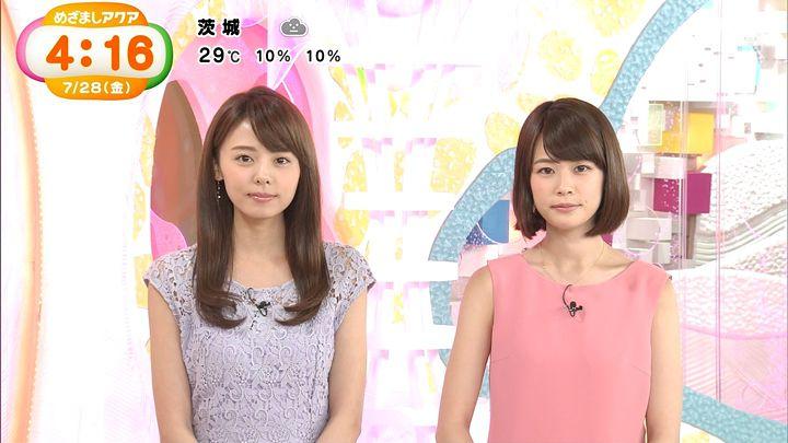 miyazawa20170728_05.jpg
