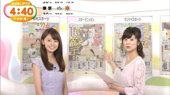 miyazawa20170728_08.jpg