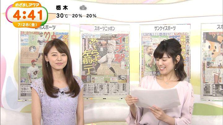 miyazawa20170728_09.jpg