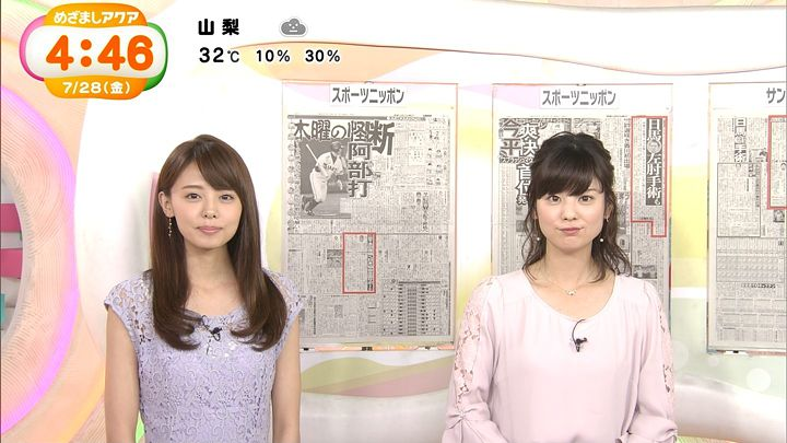 miyazawa20170728_10.jpg