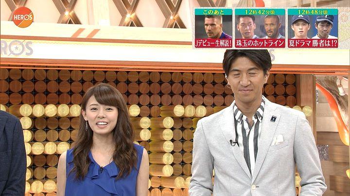 miyazawa20170729_02.jpg