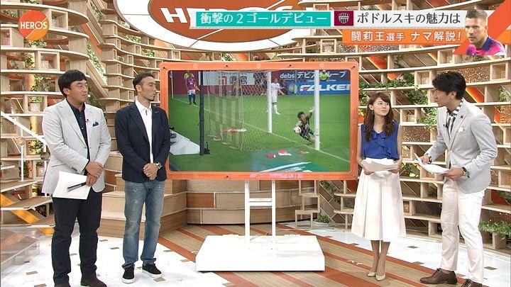 miyazawa20170729_05.jpg