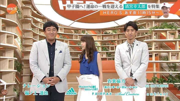 miyazawa20170729_12.jpg