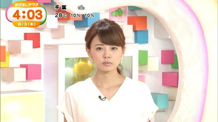 miyazawa20170803_03.jpg